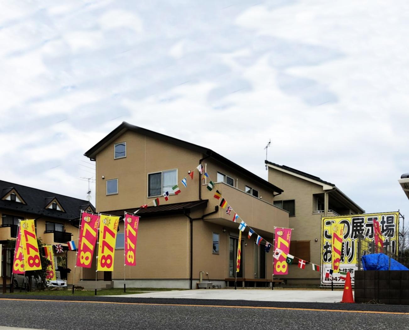 東郷モデルハウスはご成約いただきました!!